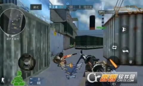 穿越火线最后的战役单机版游戏截图(1)