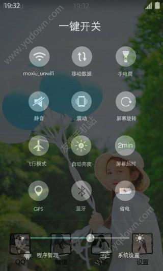 蓝天气球壁纸桌面安卓版截图(3)