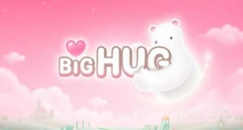 爱的大抱抱(Big Hug)手机游戏截图(2)