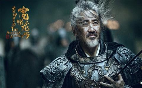 大军师司马懿之虎啸龙吟电视剧42集全截图(1)