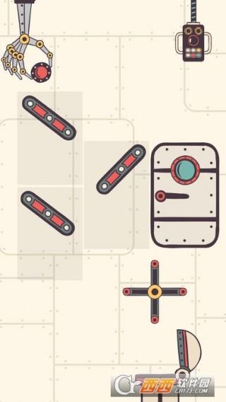 蒸汽朋克谜题修改版截图(2)