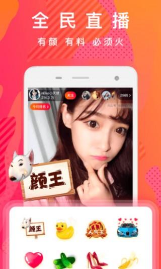 七夕表白小视频制作软件正版截图(3)
