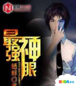 张均林娴小说截图(1)