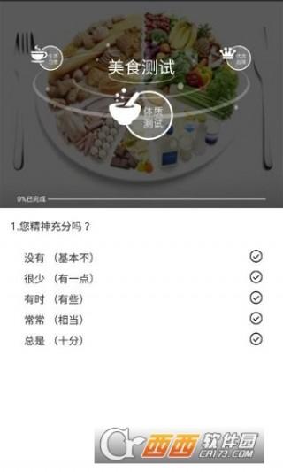 一生时光app截图(1)