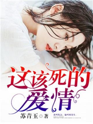 倪念顾情生小说全文截图(1)