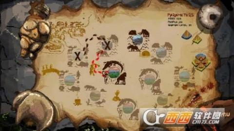 部族传承手游截图(3)