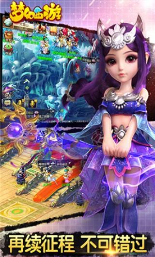 三星版梦幻西游手游截图(3)