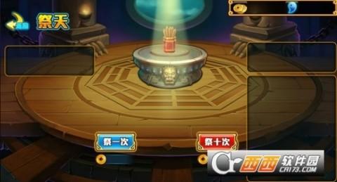 武魂将后传官网版截图(1)