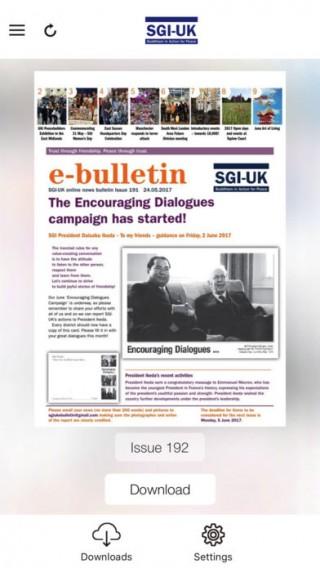 e-bulletin截图(1)