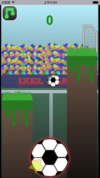休闲足球截图(3)