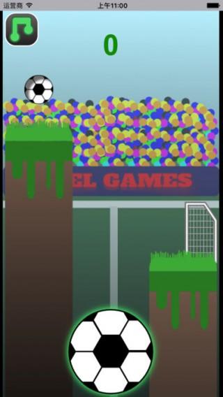休闲足球截图(2)