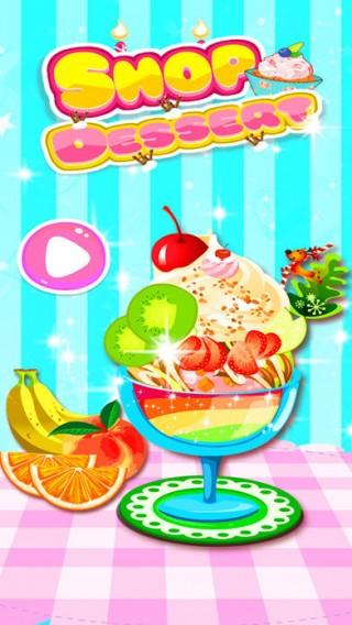 冰淇淋甜品店截图(2)
