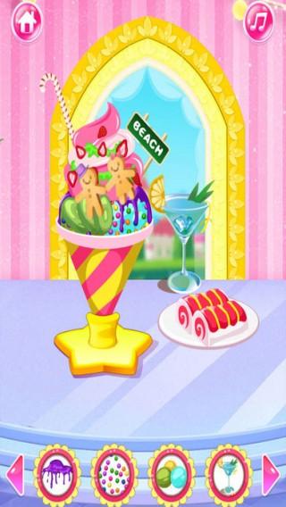 冰淇淋甜品店截图(5)