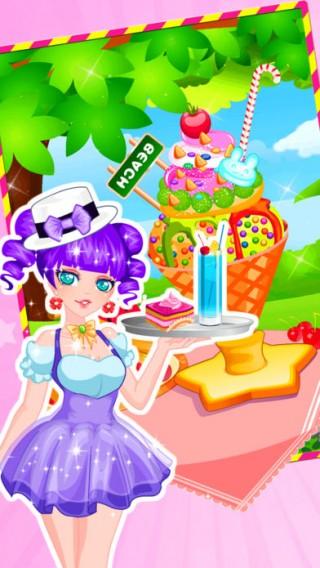 冰淇淋甜品店截图(1)