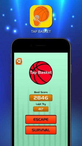 Tap Basket截图(1)