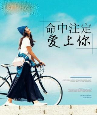 穆依依陈禹南小说全文截图(1)