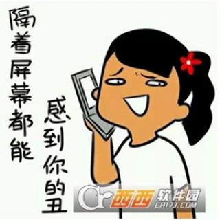 iphone8上市搞笑表情包截图(3)
