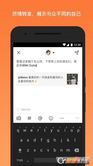 iphonex微博小尾巴截图(2)