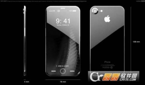 苹果8手机图片大全截图(5)