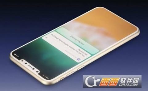 iphone8手机图片大图截图(2)