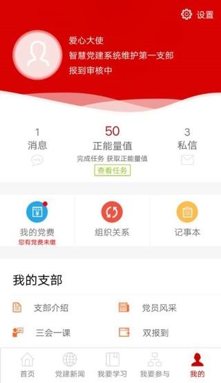 绵州先锋安卓版截图(3)