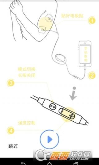 小摩线截图(4)