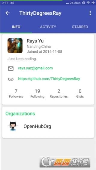 OpenHub截图(3)