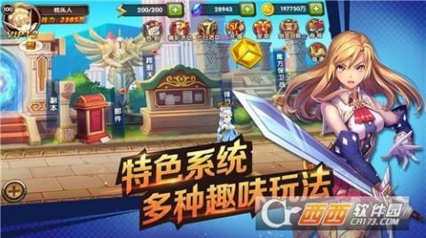 剑之痕官方版截图(3)