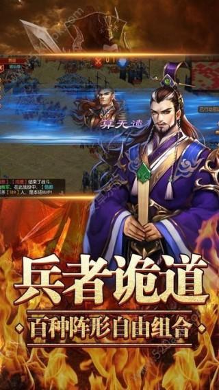 猎风三国官方唯一指定网站正版游戏  v2.2.0截图(2)
