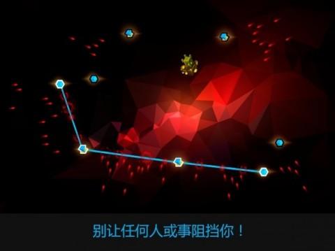 光之水晶截图(4)