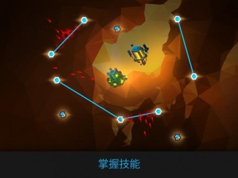 光之水晶截图(1)