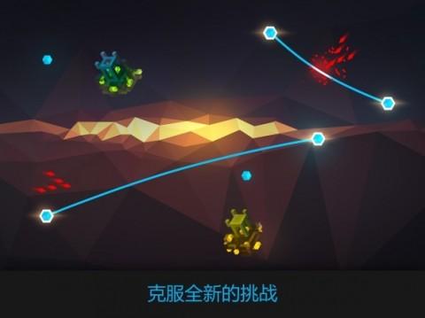 光之水晶截图(3)