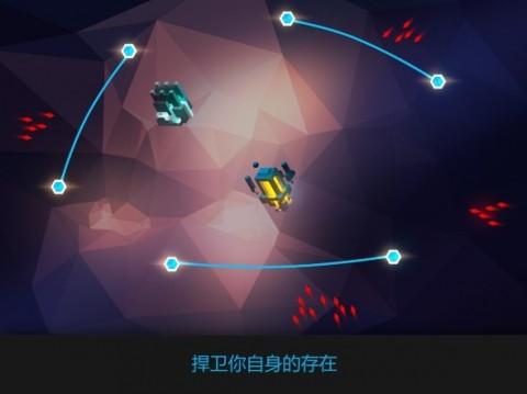 光之水晶截图(2)