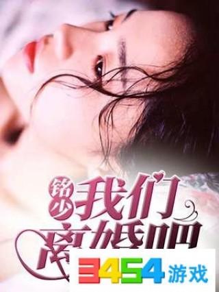 欧阳希端木铭小说全文截图(1)