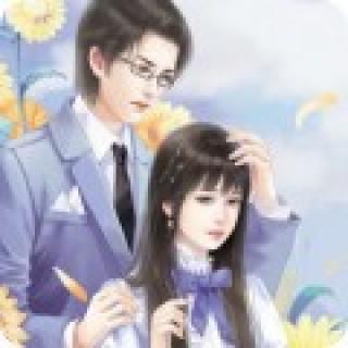 军宠蜜婚猎妻计划小说全文截图(1)