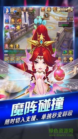 果盘游戏圣域荣耀截图(2)
