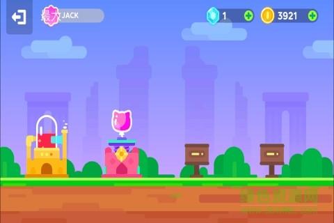 超级幻影猫2苹果破解版截图(3)