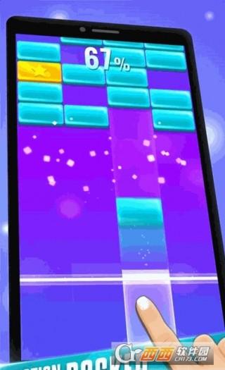 爆裂方块2截图(1)