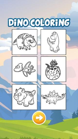 恐龍公園著色遊戲截图(2)