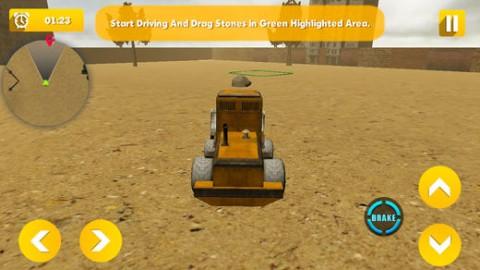 City Builder Machines截图(1)