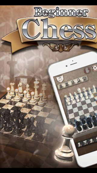 Chess master for beginners截图(1)