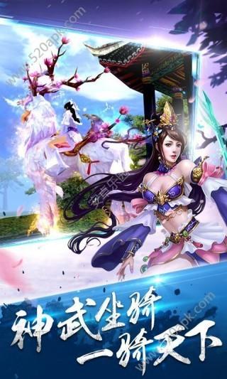 青云剑仙游戏UC九游版截图(4)