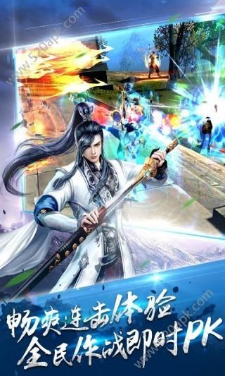 青云剑仙游戏UC九游版截图(2)