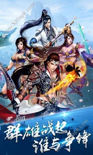 青云剑仙游戏UC九游版截图(1)