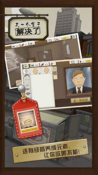 贪玩传世全新版截图(4)