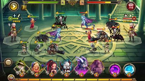 佣兵纪元之剑与魔法手游最新公测版截图(3)