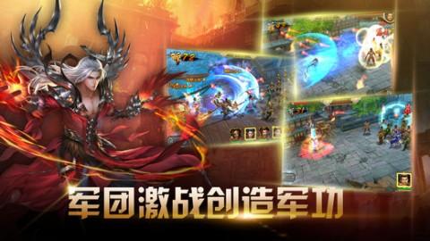 英雄无双三国志游戏唯一正版截图(2)