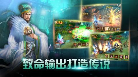 英雄无双三国志游戏唯一正版截图(4)
