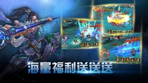 英雄无双三国志游戏唯一正版截图(5)
