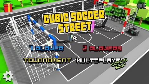 方块街头足球游戏安卓版(Cubic Basketball 3D)截图(1)